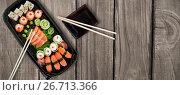 Купить «Composite image of close up of japanese food», фото № 26713366, снято 17 февраля 2019 г. (c) Wavebreak Media / Фотобанк Лори
