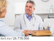 Купить «Professor of medicine training colleague», фото № 26718066, снято 17 июня 2019 г. (c) Яков Филимонов / Фотобанк Лори