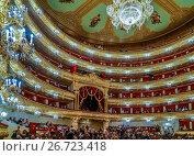 Купить «Интерьер зала Большого театра», эксклюзивное фото № 26723418, снято 23 июля 2017 г. (c) Виктор Тараканов / Фотобанк Лори