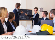 Купить «Team of architects at office», фото № 26723774, снято 7 декабря 2019 г. (c) Яков Филимонов / Фотобанк Лори