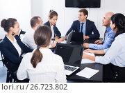 Купить «Coworkers meeting at conference room», фото № 26723802, снято 28 октября 2016 г. (c) Яков Филимонов / Фотобанк Лори