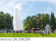 Купить «Kassel, Hessen, Deutschland Weltkulturerbe Bergpark Wilhelmshöhe Wasserspiele WasserkünsteJussow-Tempel», фото № 26724570, снято 10 декабря 2018 г. (c) age Fotostock / Фотобанк Лори