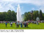 Купить «Kassel, Hessen, Deutschland Weltkulturerbe Bergpark Wilhelmshöhe Wasserspiele WasserkünsteJussow-Tempel», фото № 26724578, снято 10 декабря 2018 г. (c) age Fotostock / Фотобанк Лори