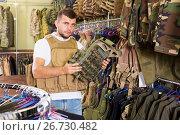 Купить «Male customer choose bulletproof vest», фото № 26730482, снято 4 июля 2017 г. (c) Яков Филимонов / Фотобанк Лори