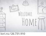 Купить «Welcome home drawings with bright background», иллюстрация № 26731910 (c) Wavebreak Media / Фотобанк Лори