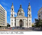 Купить «Базилика Святого Иштвана (Святого Стефана) в Будапеште, Венгрия», фото № 26745286, снято 31 октября 2008 г. (c) Михаил Марковский / Фотобанк Лори