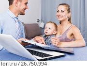 Glad worker conducting survey of population. Стоковое фото, фотограф Яков Филимонов / Фотобанк Лори