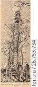 """Купить «Наблюдательный пост французских артиллеристов во Фландрии. Иллюстрация из журнала """"Природа и люди"""" 1915 года», иллюстрация № 26753734 (c) Макаров Алексей / Фотобанк Лори"""