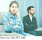 Купить «Father and daughter arguing», фото № 26757186, снято 4 марта 2017 г. (c) Яков Филимонов / Фотобанк Лори