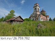 Купить «Знаменская церковь. Палтога», фото № 26759782, снято 13 августа 2017 г. (c) Сапрыгин Сергей / Фотобанк Лори