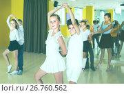 Купить «Positive kids are dancing rock-n-roll in pairs», фото № 26760562, снято 13 июля 2017 г. (c) Яков Филимонов / Фотобанк Лори