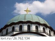 Купить «Купол храма Святого Саввы в столице Сербии Белграде», фото № 26762134, снято 31 июля 2017 г. (c) V.Ivantsov / Фотобанк Лори