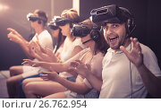 Купить «Excited man experiencing with friends virtual reality», фото № 26762954, снято 6 июля 2017 г. (c) Яков Филимонов / Фотобанк Лори
