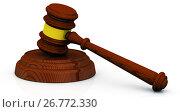 Купить «Молоток судьи», иллюстрация № 26772330 (c) WalDeMarus / Фотобанк Лори