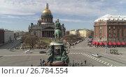 Купить «St. Isaac's Cathedral of St. Petersburg Aerial Shoot», видеоролик № 26784554, снято 22 августа 2017 г. (c) Владимир Крупенькин / Фотобанк Лори