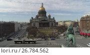 St. Isaac's Cathedral of St. Petersburg Aerial Shoot (2017 год). Редакционное видео, видеограф Владимир Крупенькин / Фотобанк Лори
