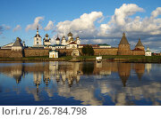 Купить «Спасо-Преображенский Соловецкий монастырь», фото № 26784798, снято 15 августа 2017 г. (c) Natalya Sidorova / Фотобанк Лори