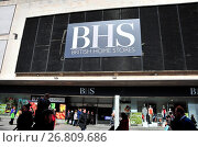 Купить «Exterior views of BHS Liverpool. The British department store chain has recently fallen into administration Featuring: Atmosphere Where: Liverpool, United...», фото № 26809686, снято 26 апреля 2016 г. (c) age Fotostock / Фотобанк Лори