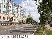 Купить «Улица Советская в центре Саранска», эксклюзивное фото № 26812578, снято 26 мая 2014 г. (c) Солодовникова Елена / Фотобанк Лори