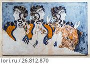 """Купить «""""Дамы в голубом"""", фреска из Кносского дворца. Археологический музей в Ираклионе, Крит, Греция», фото № 26812870, снято 5 июня 2017 г. (c) Наталья Волкова / Фотобанк Лори"""