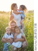 Купить «Large family with children», фото № 26813118, снято 21 июня 2017 г. (c) Типляшина Евгения / Фотобанк Лори
