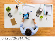 Купить «businesswoman with tablet pc and coffee at office», фото № 26814762, снято 22 марта 2017 г. (c) Syda Productions / Фотобанк Лори