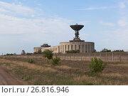 Купить «Радиотелескоп центра дальней космической связи возле села Витино в Сакском районе, Крым», фото № 26816946, снято 20 июля 2017 г. (c) Николай Мухорин / Фотобанк Лори