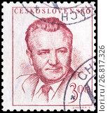 Президент Клемент Готвальд (1896-1953). Марка Чехословакии 1948 года. Стоковое фото, фотограф Владимир Макеев / Фотобанк Лори