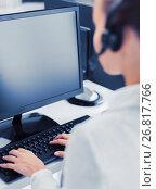 Купить «female helpline operator», фото № 26817766, снято 1 июня 2013 г. (c) Syda Productions / Фотобанк Лори