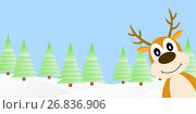 Купить «Deer in the winter forest», иллюстрация № 26836906 (c) Сергей Антипенков / Фотобанк Лори