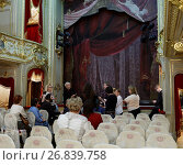 Домашний театр Юсуповского дворца на Мойке, Санкт-Петербург, фото № 26839758, снято 30 августа 2017 г. (c) Stockphoto / Фотобанк Лори