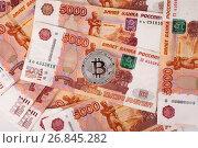 Купить «Монета биткоин на фоне российских рублей», фото № 26845282, снято 13 августа 2017 г. (c) Литвяк Игорь / Фотобанк Лори