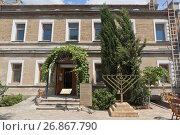 Купить «Здание синагоги Егия Капай в городе Евпатории, Крым», фото № 26867790, снято 21 июля 2017 г. (c) Николай Мухорин / Фотобанк Лори