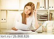 Купить «Worried young female in office», фото № 26868826, снято 31 июля 2017 г. (c) Яков Филимонов / Фотобанк Лори