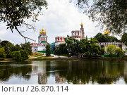 Купить «Novodevichy Convent monastery», фото № 26870114, снято 4 августа 2014 г. (c) Елена Блохина / Фотобанк Лори
