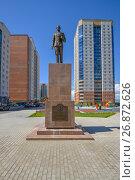 Памятник Цесаревичу Николаю на Казачьей площади в Чите, Забайкальский край, фото № 26872626, снято 26 июля 2017 г. (c) Геннадий Соловьев / Фотобанк Лори