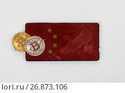 Купить «Bitcoin coin with HDD», фото № 26873106, снято 16 августа 2017 г. (c) Jan Jack Russo Media / Фотобанк Лори