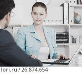 Купить «Colleagues meeting in office», фото № 26874654, снято 1 июня 2017 г. (c) Яков Филимонов / Фотобанк Лори
