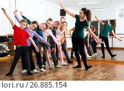 Купить «Children studying modern style dance», фото № 26885154, снято 12 ноября 2016 г. (c) Яков Филимонов / Фотобанк Лори