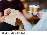 Купить «man or bartender serving customer at coffee shop», фото № 26885526, снято 8 декабря 2016 г. (c) Syda Productions / Фотобанк Лори
