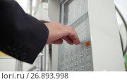 Купить «Man worker manages extrusion manufactory with a control panel», видеоролик № 26893998, снято 23 мая 2018 г. (c) Константин Шишкин / Фотобанк Лори