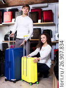 Happy husband and wife selecting handy trunk. Стоковое фото, фотограф Яков Филимонов / Фотобанк Лори
