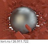 Купить «A metal ball broke the brick wall. Close-up», иллюстрация № 26911722 (c) Кирилл Черезов / Фотобанк Лори
