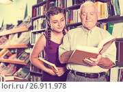 grandfather with girl are reading books. Стоковое фото, фотограф Яков Филимонов / Фотобанк Лори