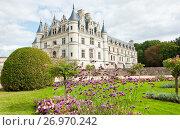 Вид на замок Шенонсо  (фр. Château de Chenonceaux). Ранняя осень. Департамент Эндр и Луара. Франция (2017 год). Редакционное фото, фотограф E. O. / Фотобанк Лори