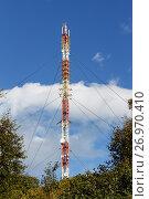 Купить «Телекоммуникационная башня с антеннами связи», фото № 26970410, снято 5 сентября 2017 г. (c) А. А. Пирагис / Фотобанк Лори