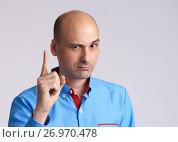 Купить «man menacing of his finger to you», фото № 26970478, снято 3 августа 2017 г. (c) Александр Лычагин / Фотобанк Лори
