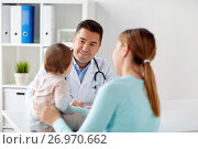 Купить «happy woman with baby and doctor at clinic», фото № 26970662, снято 6 ноября 2016 г. (c) Syda Productions / Фотобанк Лори