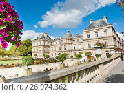 Вид на Люксембургский дворец (фр. Palais du Luxembourg) в солнечный день. Париж. Франция (2017 год). Редакционное фото, фотограф E. O. / Фотобанк Лори