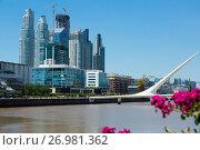 Купить «Business centers in riverfront area», фото № 26981362, снято 27 января 2017 г. (c) Яков Филимонов / Фотобанк Лори